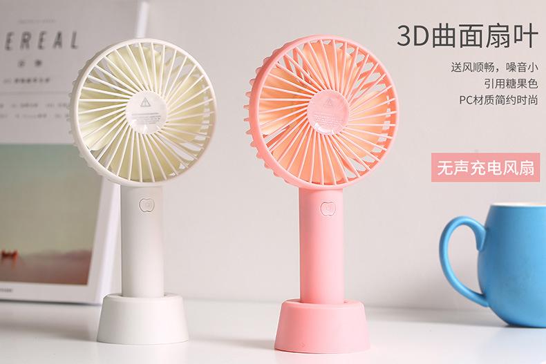 厂家直销夏季手动迷你风扇静音大风力便携学生USB手持风扇充电款示例图7