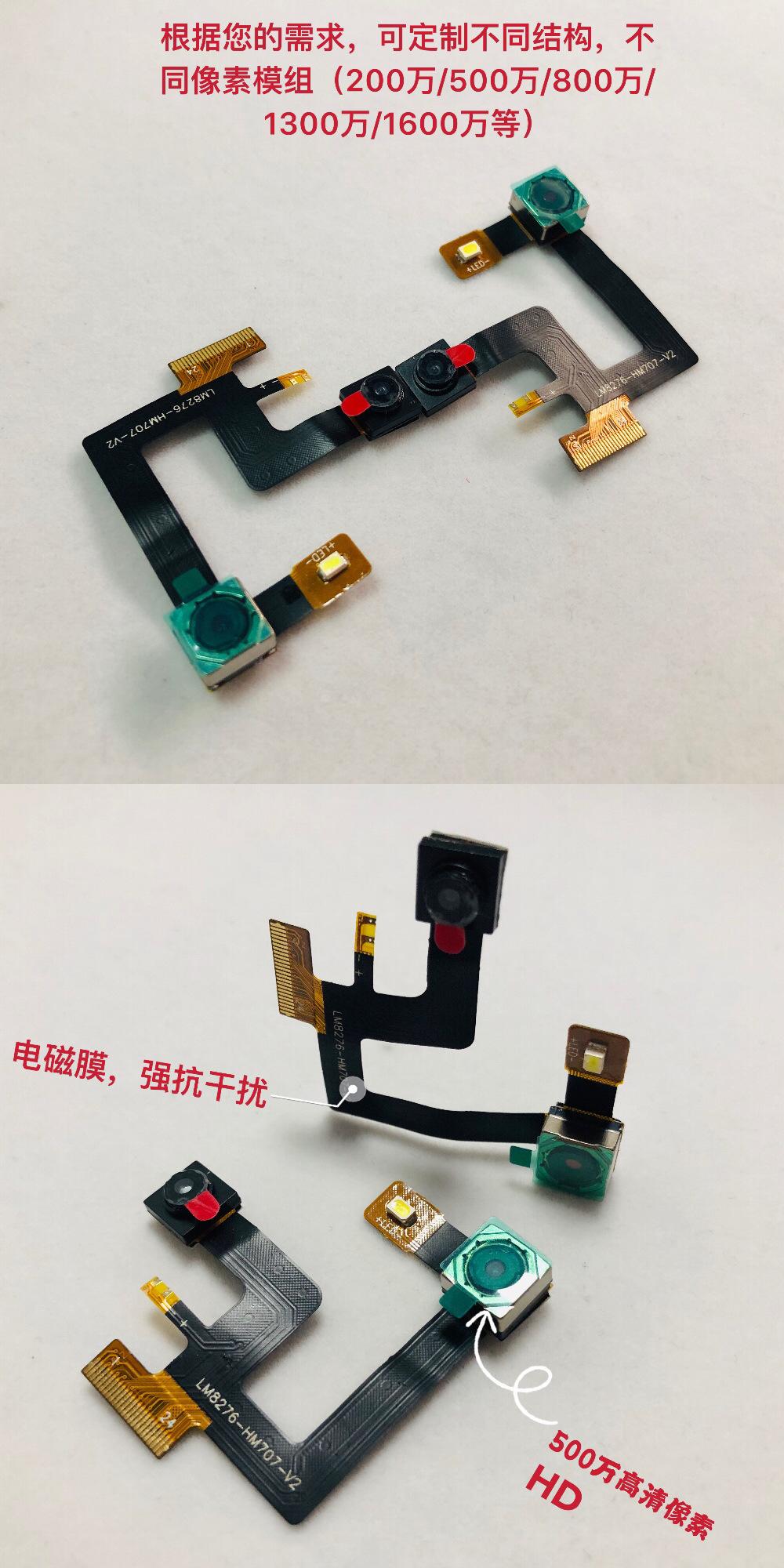 工厂定制手机摄像头模组 500万高清FPC/MIPI扫码/手机摄像头模组示例图1