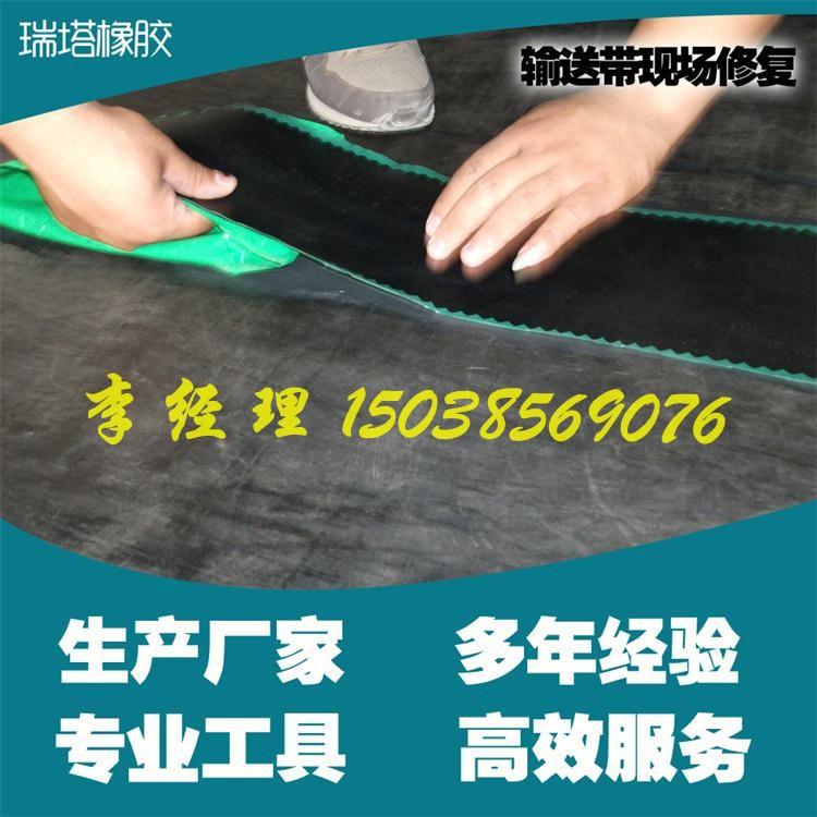 抗输送带破损修补条,加强型皮带修补条,修补条粘接示例图5