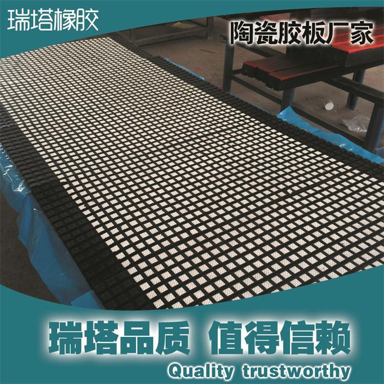 广西港口皮带机驱动陶瓷包胶板,冷粘式耐磨型陶瓷包胶板示例图3