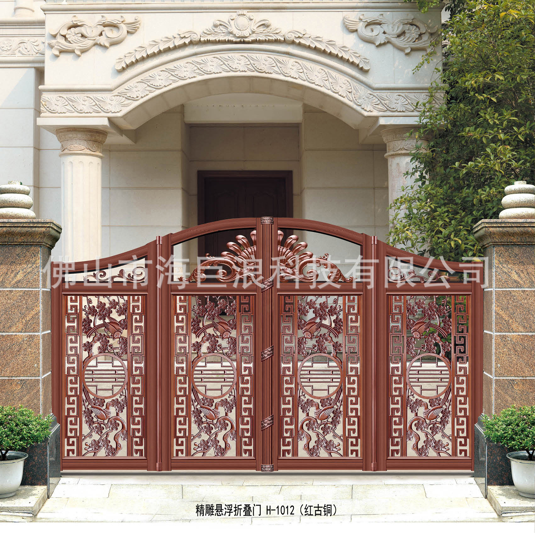 精雕懸浮折疊門H-1012(紅古銅).jpg