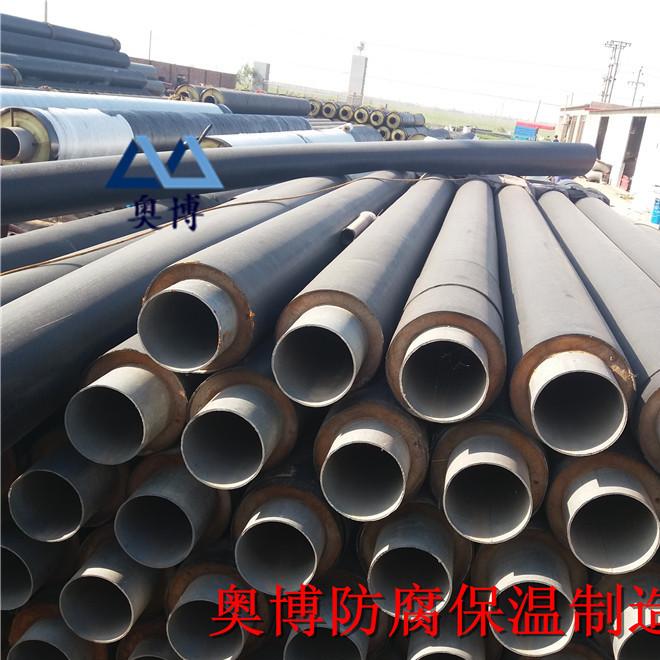 专业生产 保温钢管 聚乙烯聚氨酯保温钢管 批发 预制直埋保温钢管示例图7