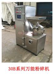 厂家直销YK160摇摆颗粒机 制粒机 中医药 食品 饲料制粒生产设备示例图36