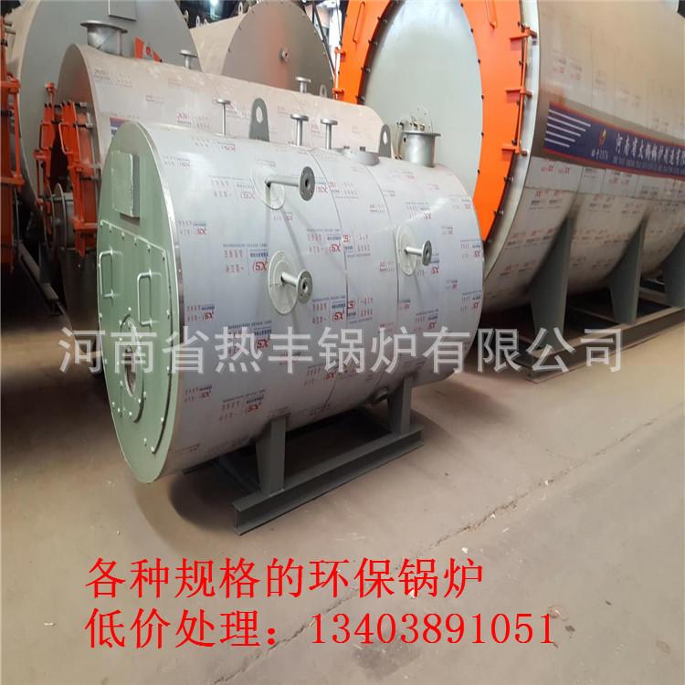 江苏省2吨燃气蒸汽锅炉/江苏省2吨燃气蒸汽锅炉厂家示例图1