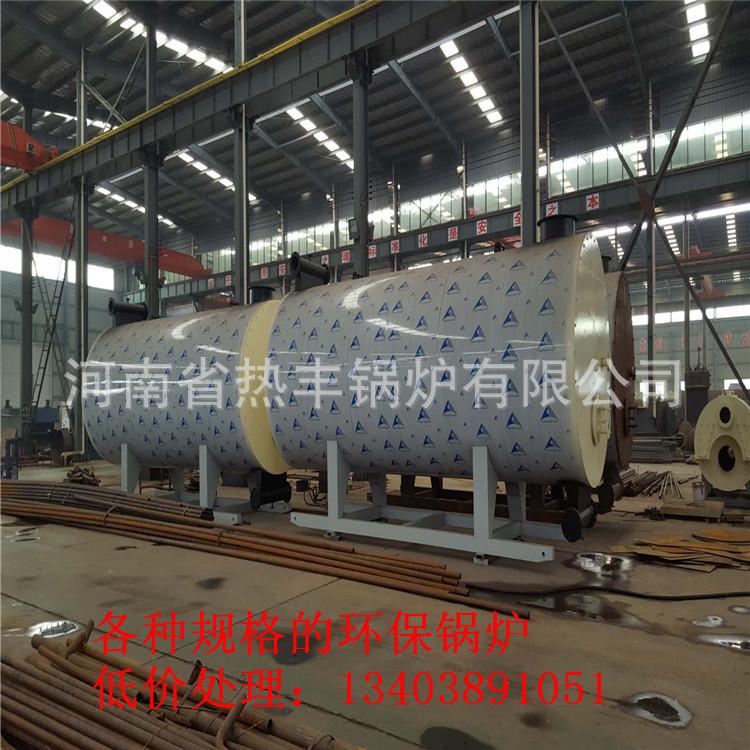 浅谈湖南电加热蒸汽锅炉设备膜的类型示例图6