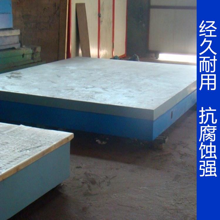 钳工平台 铸铁钳工平板 钳工工作台 1米2米3米4米5米佳鑫钳工铸铁平台示例图4
