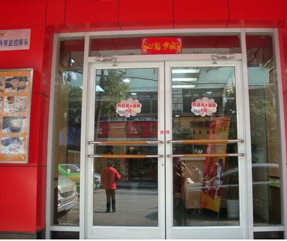 快餐店门.jpg