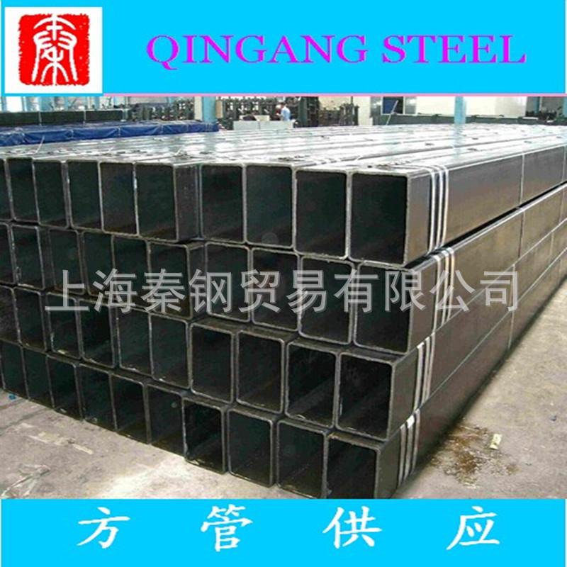 现货销售上海无缝方管、四方钢、合金方矩管低价零售示例图5