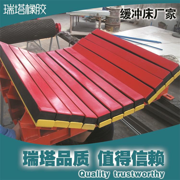缓冲床在带式输送机上的应用 防物料洒落缓冲床示例图2