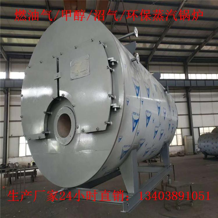 【500平面积】求购一台燃甲醇油热水取暖锅炉示例图1