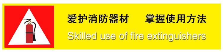 厂家批发悬挂式自动干粉灭火器 超细干粉灭火器自动灭火 欧伦泰示例图7