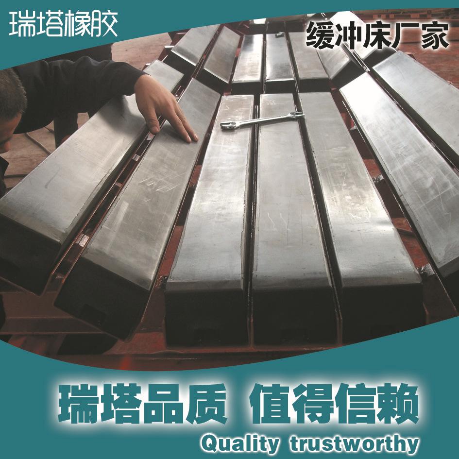输煤机械厂专用缓冲条 阻燃抗静电耐磨缓冲条缓冲床示例图5