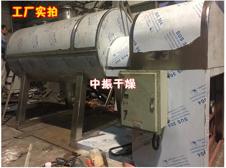 新款真空耙式干燥机 搅拌低温真空干燥设备 间硝基甲苯专用干燥机示例图7