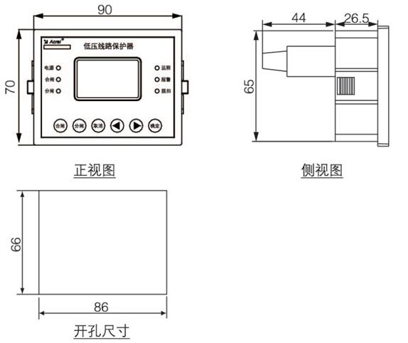 线路保护装置    低压馈线保护   安科瑞ALP200-400  开孔91x44 零序断相不平衡保护 测量控制通讯一体示例图8