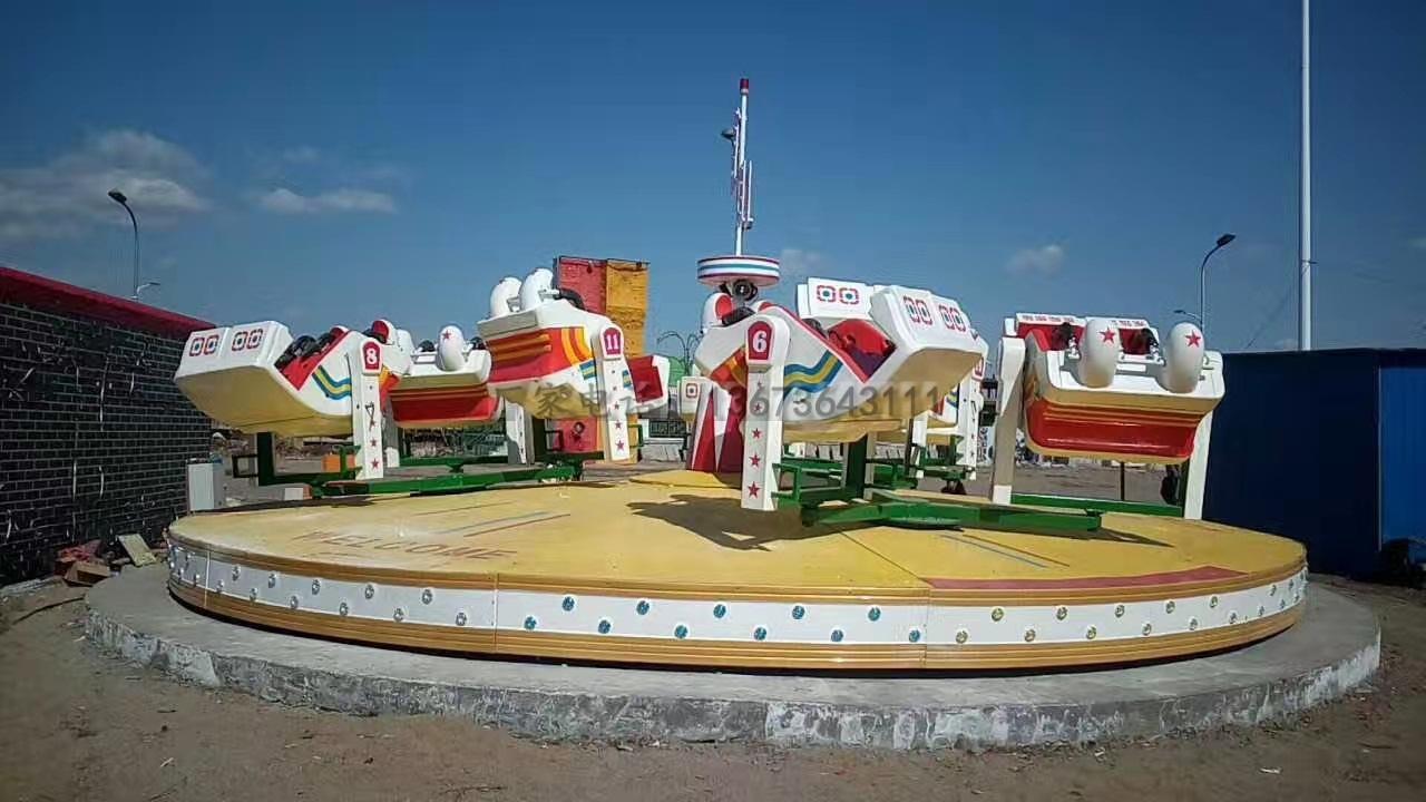 儿童游乐场游乐设备西瓜飞椅_16座旋转水果飞椅_郑州大洋水果旋风示例图42