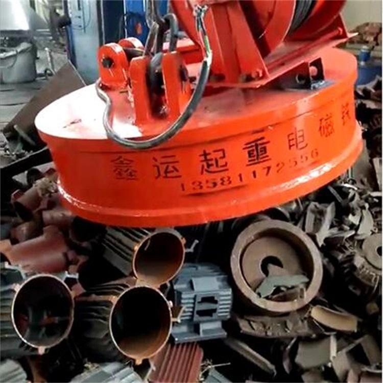 厂家直销起重电磁铁MW5-130L/1强励磁挖掘机吸铁盘行车搬运废钢废料起重电磁吸盘示例图14
