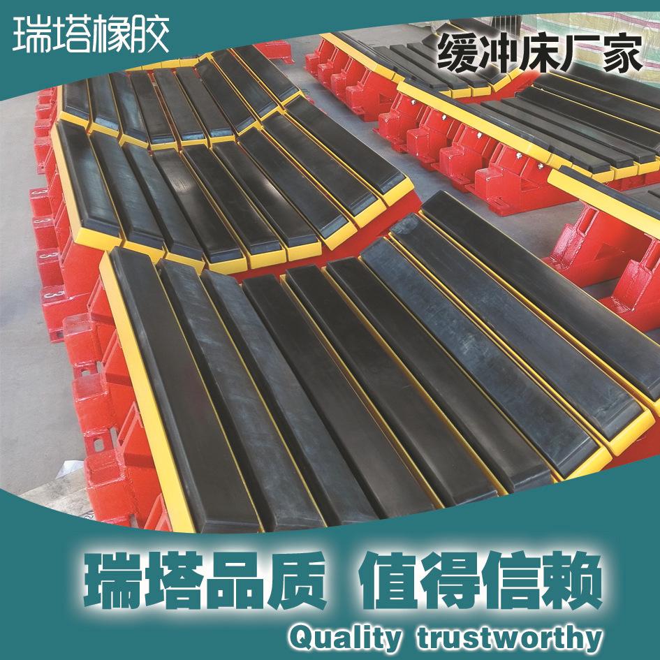 阻燃抗静电耐磨缓冲床  滚筒皮带机转载点减少冲击示例图8