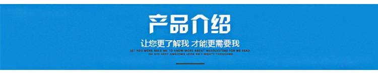 广东厂家批发LED光固化丝印油墨 PVC PC片材吸塑UV油墨 柔韧性好示例图6