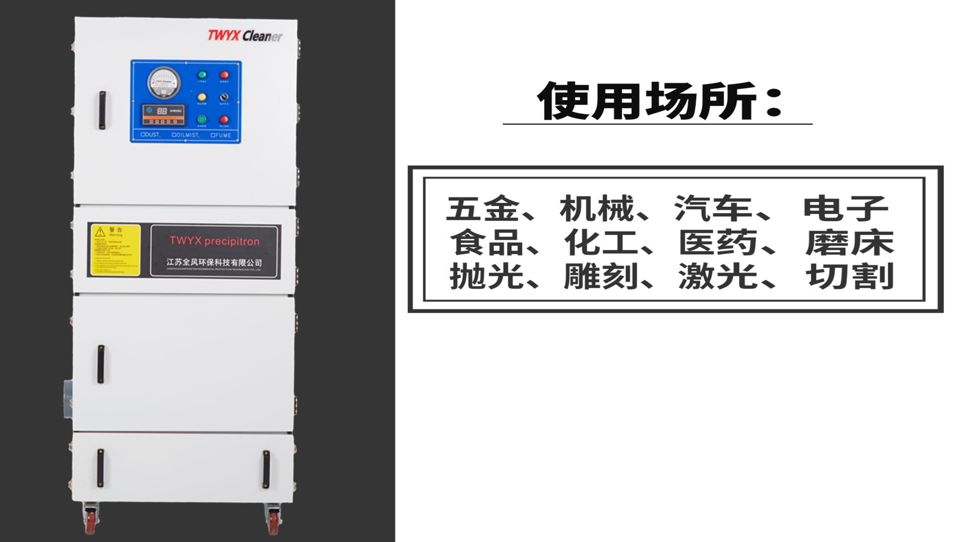 磨床打磨粉尘集尘器 5.5KW打磨移动柜式工业吸尘器 工业磨床打磨抛光专用集尘器示例图5