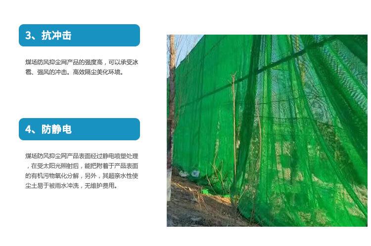 尼龍柔性防風網,防風屏障,煤場擋風墻,煤場防風防塵屏障示例圖6