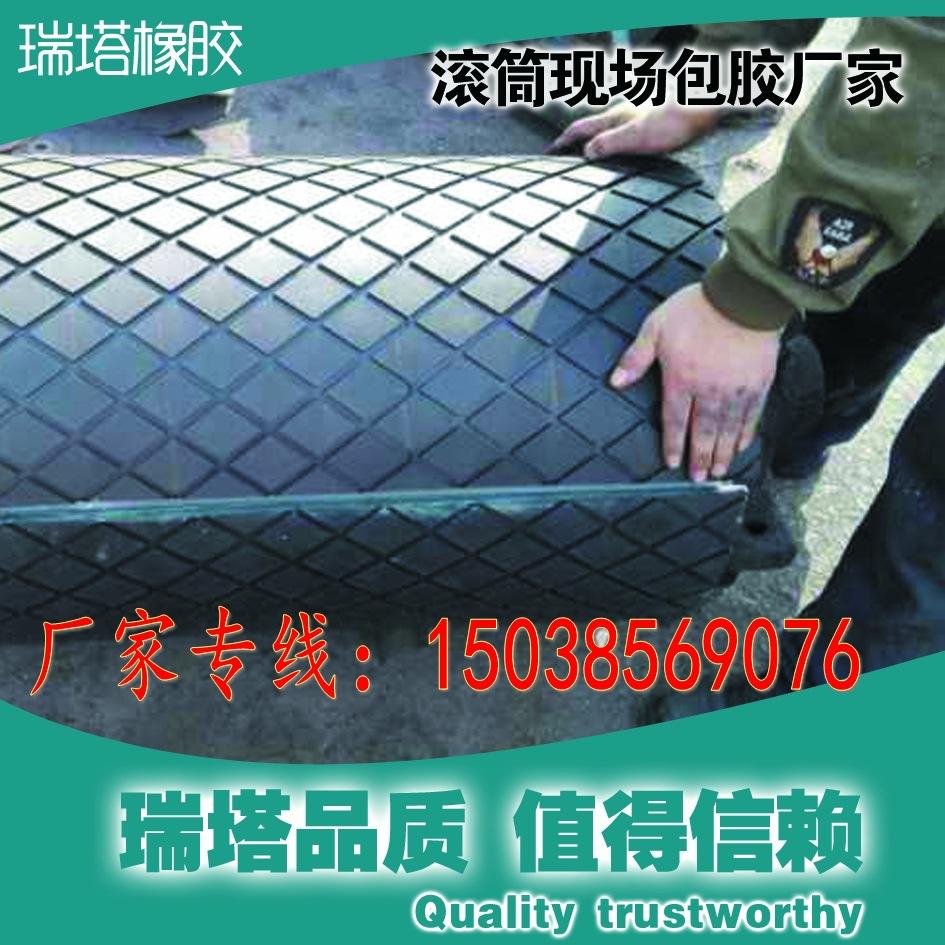 矿用安全标志菱形胶板生产厂家示例图12