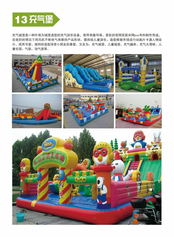 低价提供儿童游乐设备水果飞椅 厂家直销 郑州大洋火爆销售16座水果飞椅示例图42