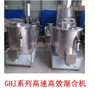 一步制粒机厂家定制直供 FL-120型 压片专用制粒机药厂颗粒专用示例图30
