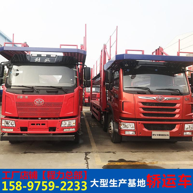 解放J6轎運車5位汽車運輸車大型生產工廠車輛運輸車生產龍頭企業示例圖13