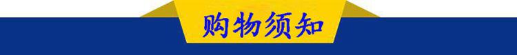 利杰 LJXP-750 削皮机器 土豆削皮机 削皮机价格   芒果削皮机 大型商土豆削皮机  不锈钢去皮机价格示例图19