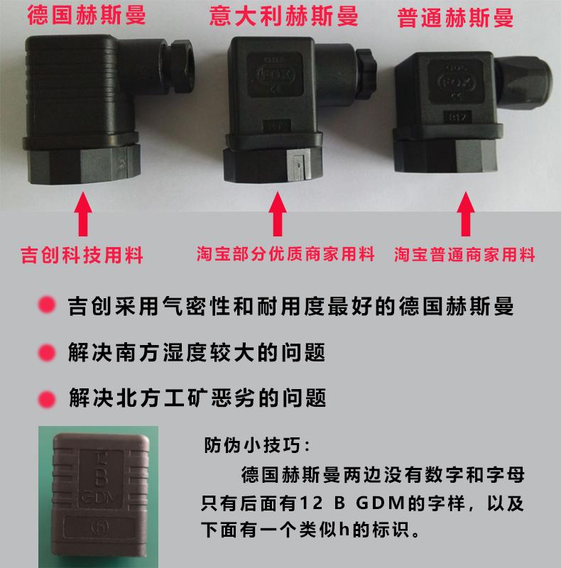 水泥厂压力变送器 水泥浆 窑炉 辊压机压力变送器 24V 4-20mA 液压气动压力传感器示例图2