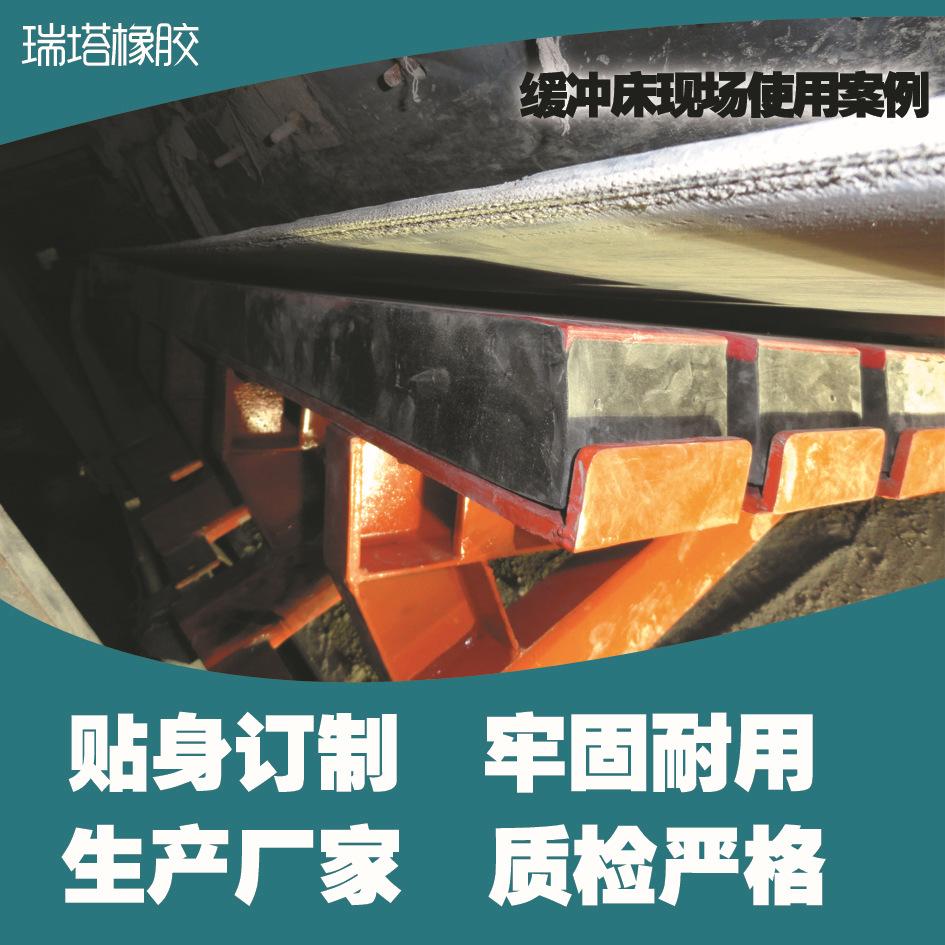 石料厂用超重型缓冲床落料区1220mm皮带缓冲床供应示例图4