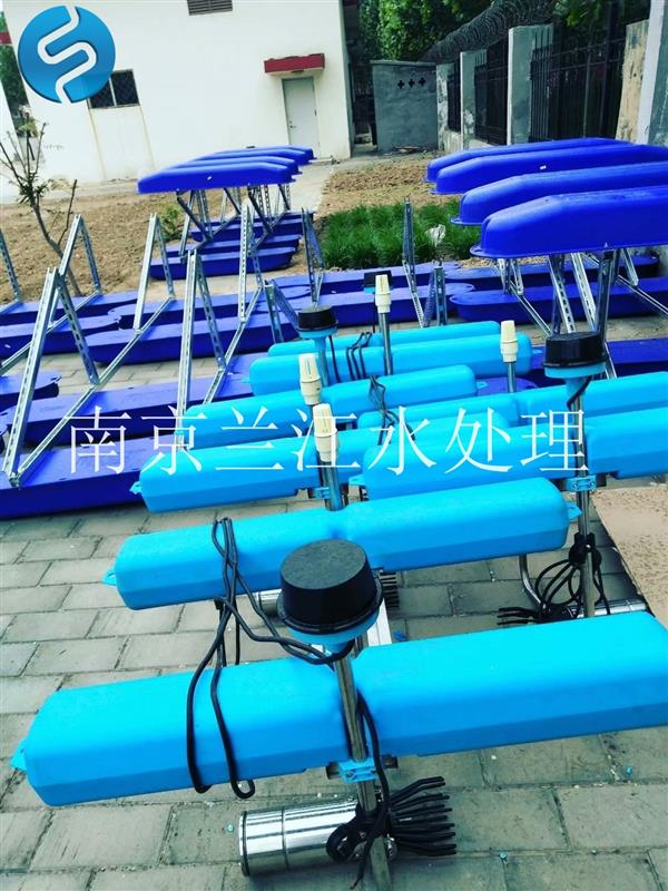 南京兰江SPS-ZL节能式太阳能增氧曝气机示例图4