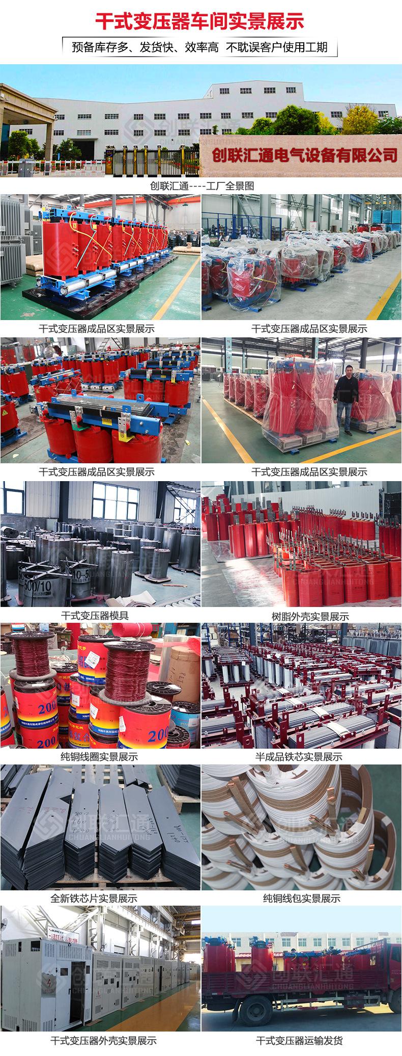 SCBH15-630/10非晶合金干式变压器 630KVA非晶干变 SCBH15非晶变压器-创联汇通示例图11
