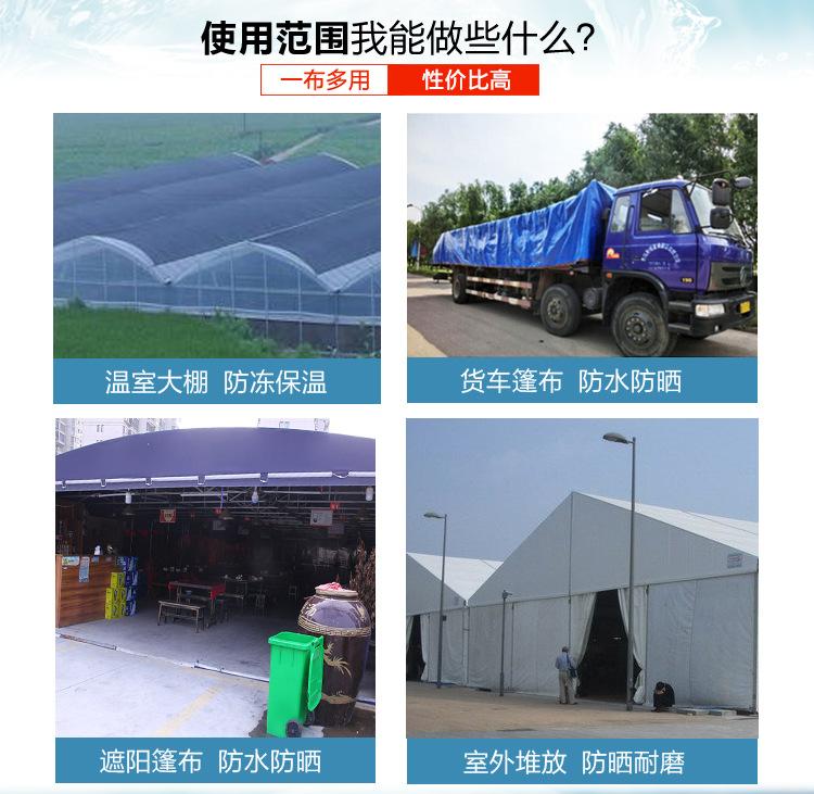 苏州防雨防晒防水篷布定做加厚PVC雨棚帐篷围挡雨布订做帆布油布示例图2