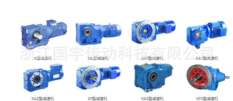 供应MJAT37减速机齿轮减速器变速机源头工厂示例图12