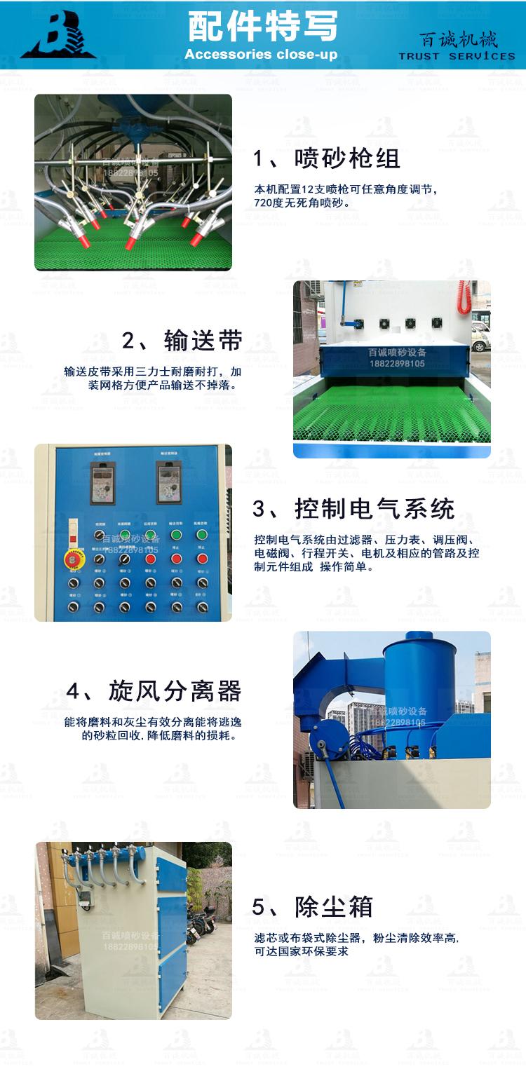 機械設備詳情頁_09.jpg