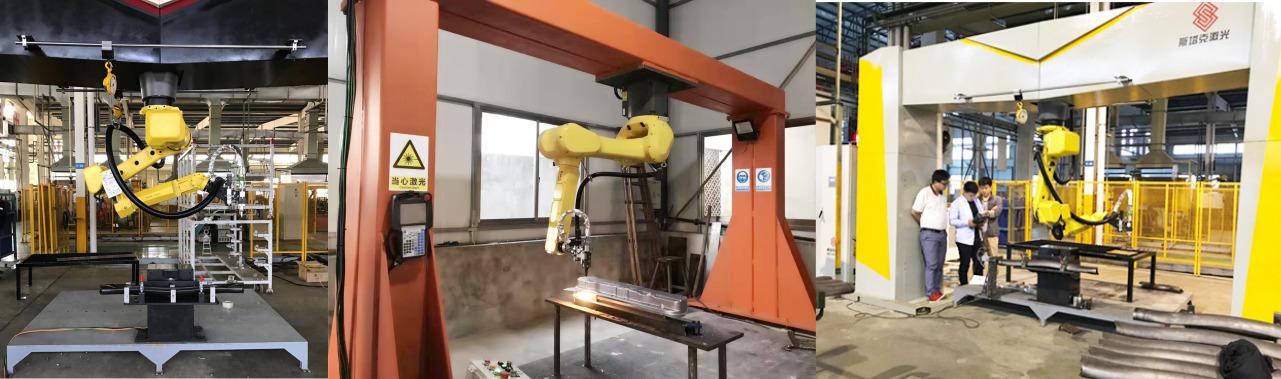 光纤金属激光切割机 机械手三维激光切割机 激光切割机设备厂家 好品质选斯塔克激光示例图4