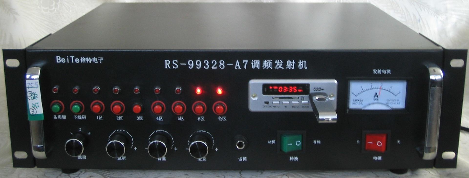 農村廣播發射機調頻發射機廣播發射機農村發射機發射機示例圖9