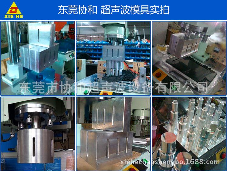 大功率超声波机 大型塑胶焊接 自带隔音罩6千W超声波焊接机示例图14