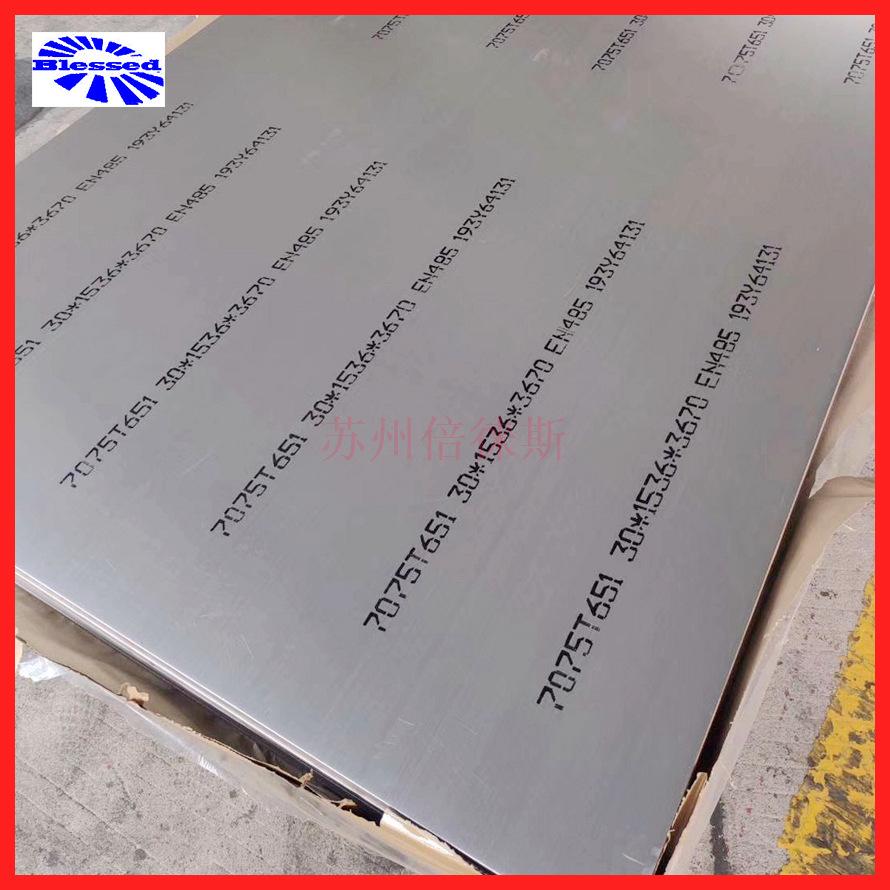 国标2A12铝棒现货批发 切割零售实心圆形铝合金材料 2a12硬铝示例图54