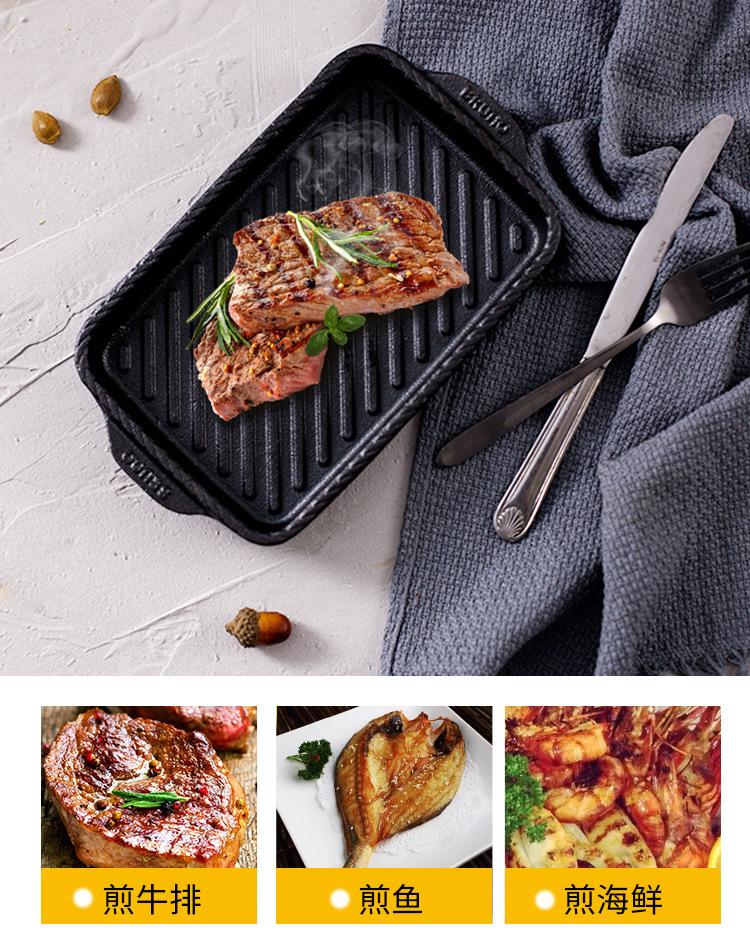 铸铁长方形平底锅迷你烤盘鱼盘烤鱼牛排烤肉鑄鐵鍋定做示例图7