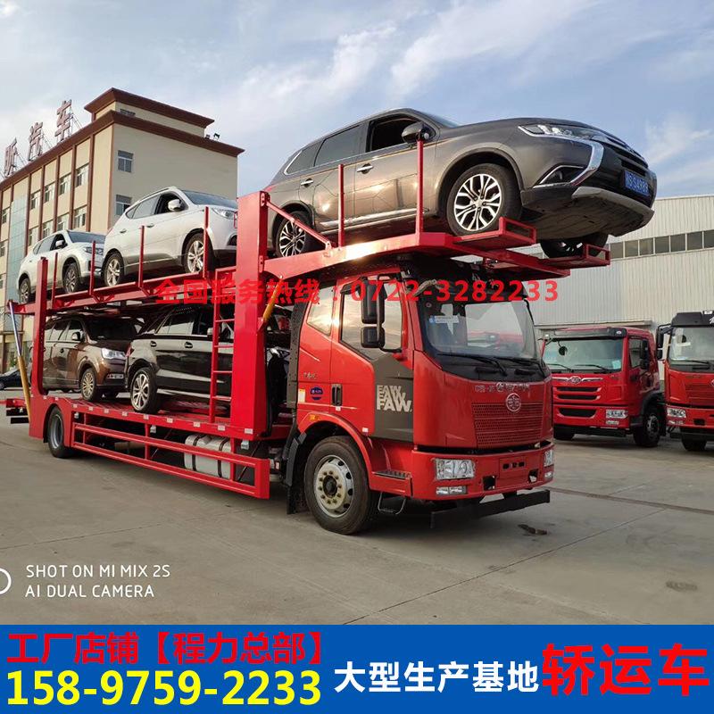 解放J6轎運車5位汽車運輸車大型生產工廠車輛運輸車生產龍頭企業示例圖8