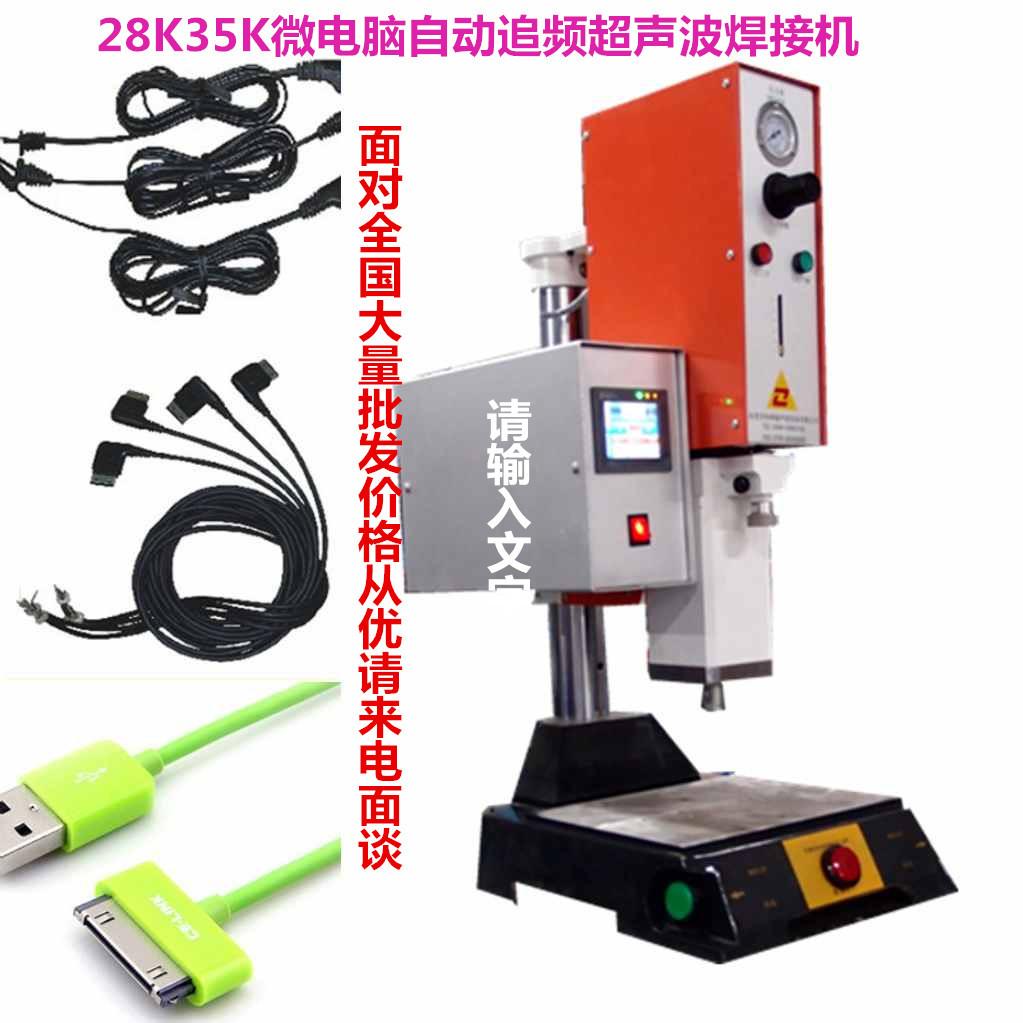 昆山超声波焊接机 防水防气密技术 PP料气密焊接龙布协和超声波机示例图15