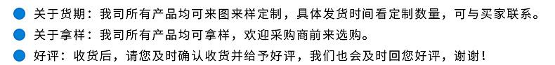 【鑫林】廠家直供手電螺桿啟閉機 手搖啟閉機 可加工定制示例圖10