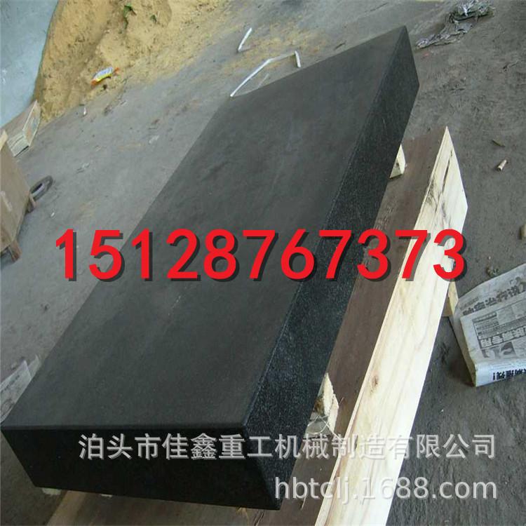 花岗石检验平台 佳鑫1米2米花岗岩检测平板 精密测量工作台示例图9