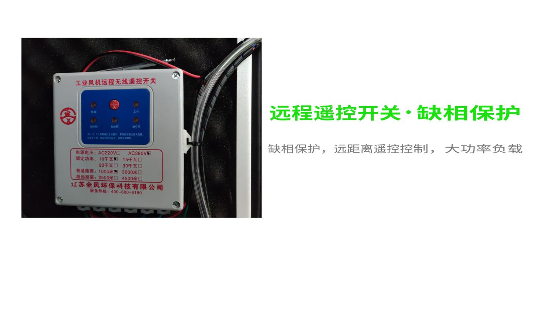 磨床打磨粉尘集尘器 5.5KW打磨移动柜式工业吸尘器 工业磨床打磨抛光专用集尘器示例图11