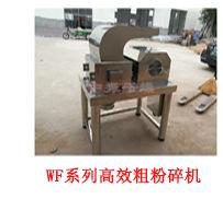 厂家直销YK160摇摆颗粒机 制粒机 中医药 食品 饲料制粒生产设备示例图39