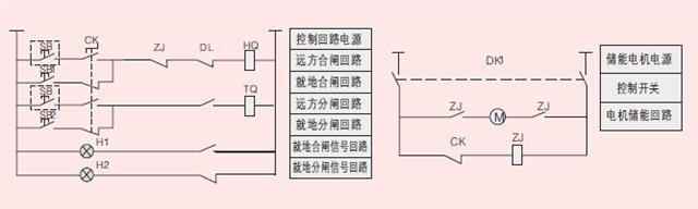 35KV户外真空断路器示例图7