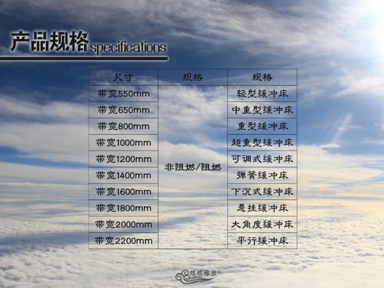缓冲床6_conew1.jpg