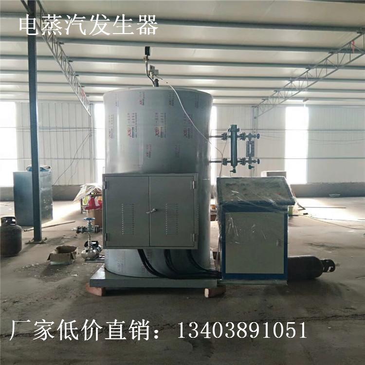 佛山市【0.3T】电蒸汽发生器或锅炉可用于制衣厂干洗店示例图8